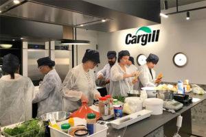 Cargill opens new Culinary Hub